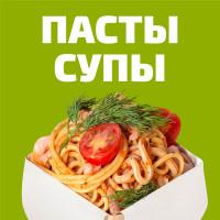 Паста и супы