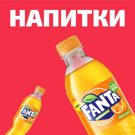 Напитки (26)